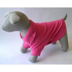 Tričko Polo růžové S 26 cm - DOPRODEJ